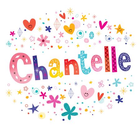 シャンテル フランスの女の子名前装飾レタリング型デザイン  イラスト・ベクター素材