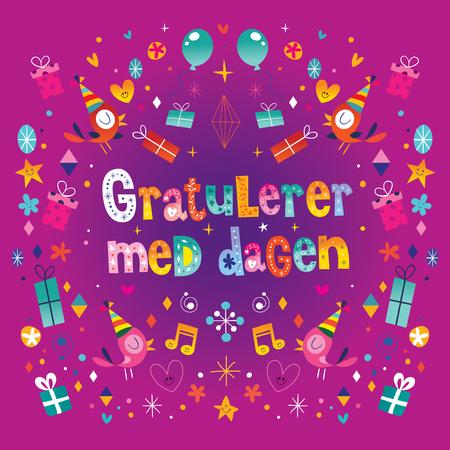 ノルウェーのグリーティングカードでグラトゥラーメッドダーゲンハッピーバースデー