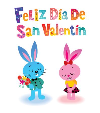 Feliz dia de San Valentin, Happy Valentines Day in Spanish greeting card design vector illustration