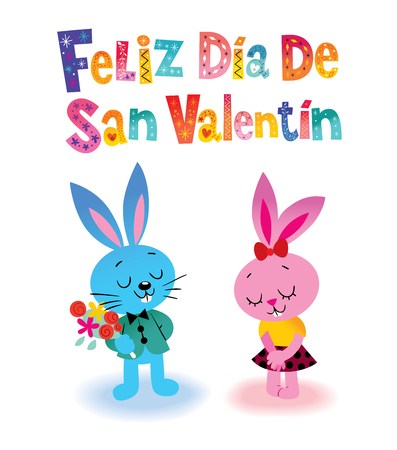 Feliz dia de San Valentin, Happy Valentines Day in Spanish greeting card design vector illustration