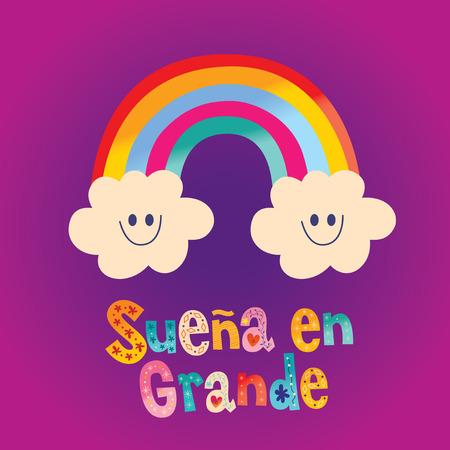 かわいい雲と虹とスペインのレタリングデザインで大きな夢  イラスト・ベクター素材