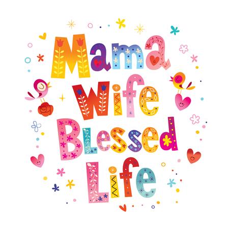 엄마 아내 축복받은 삶