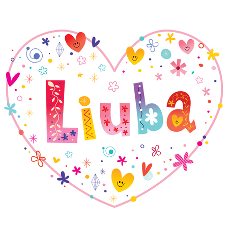 Liuba - girls name decorative lettering heart shaped love design