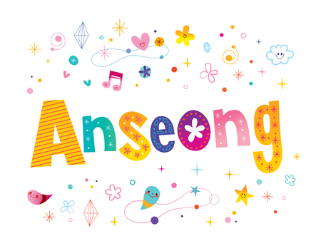 Anseong city in South Korea lettering design