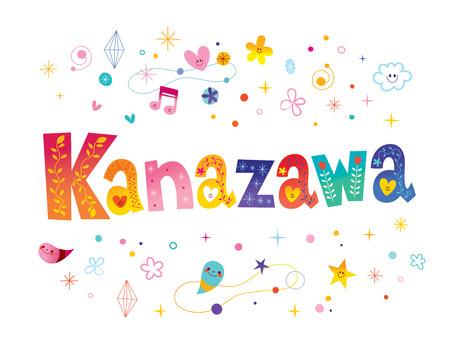 Kanazawa city in Japan lettering design