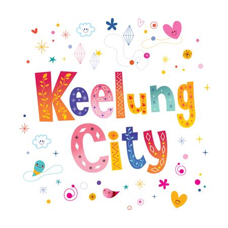 Keelung City unique lettering design