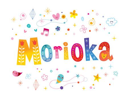 Morioka city in Japan lettering design 向量圖像