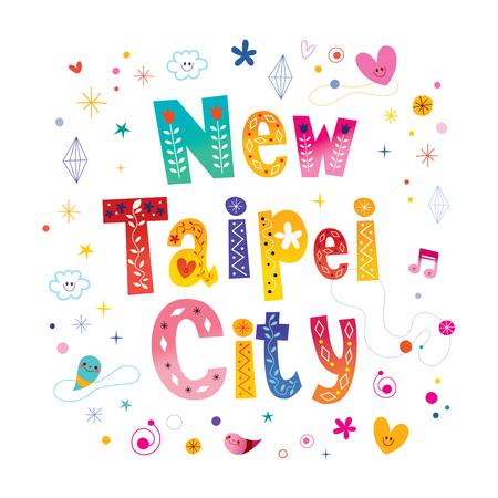 New Taipei City lettering design 向量圖像
