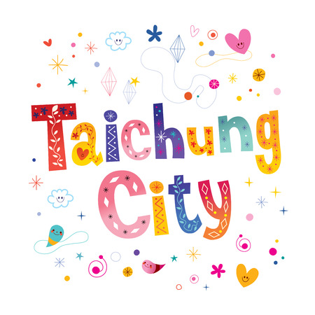 Taichung City unique lettering design 向量圖像
