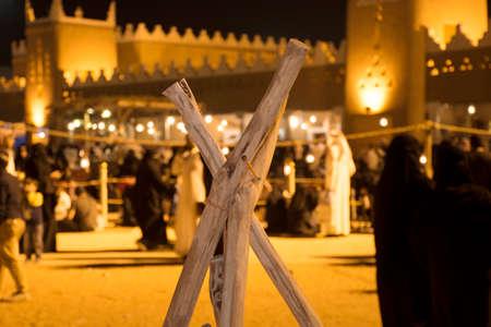 Saudi Arabia culture Stock Photo