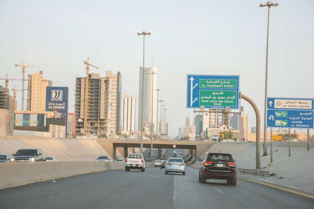 Riyadh, Saudi Arabia, KSA - August 11, 2019 The way to Riyadh city and the buildings of King Abdullah Financial District in Riyadh Editorial