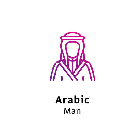Arabic Man written black color with amazing purple gradient icon Illustration