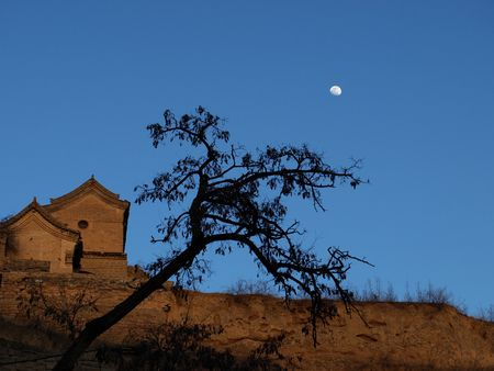 loess: The Rising Moon in Loess Plateau