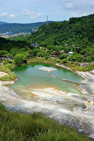 crater lake: Sulfur Valley in Yangmingshan National Park