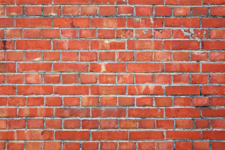 Background of vintage brick wall Stock Photo