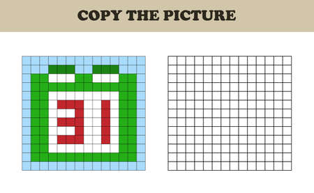 Copy the picture. Drawing kids activity. Educational game for preschool children. Christmas. Calendar.