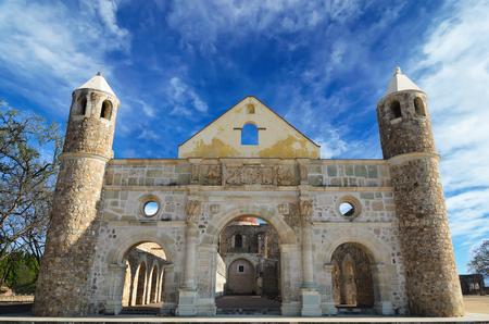 oaxaca: Stunning Convento de Cuilapam in Oaxaca