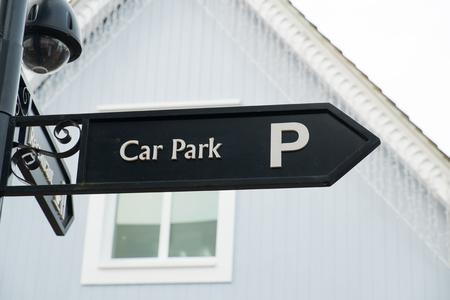 carpark: Car Park, Parking sign Stock Photo