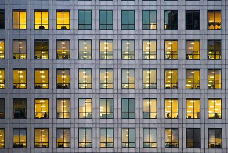 futuristic building: Office business building, London Stock Photo