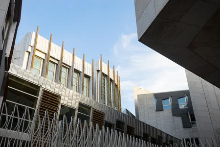 scottish parliament: Scotland parliament, Edinburgh