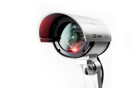 사무실 건물의 보안 CCTV 카메라