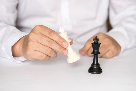 teamleader: Chess figure, business concept strategy, leadership, team and success