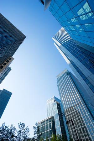 steel building: Office building in London, England