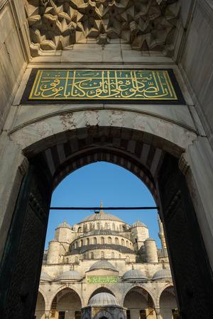 hagia sophia: Sultanahmet, blue mosque & Hagia Sophia, Istanbul, Turkey