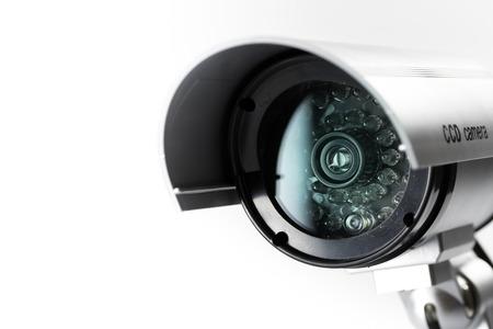 při pohledu na fotoaparát: Bezpečnostní kamera CCTV v administrativní budově Reklamní fotografie