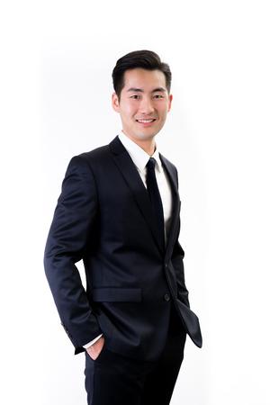 Hombre de negocios asiático joven fondo blanco Foto de archivo - 45870709