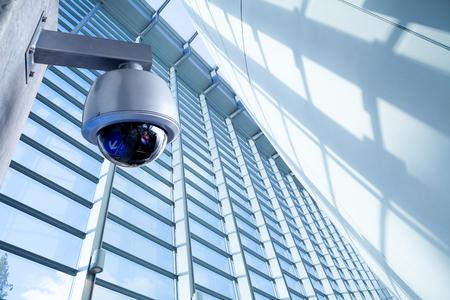 surveillance: Security CCTV camera in office building