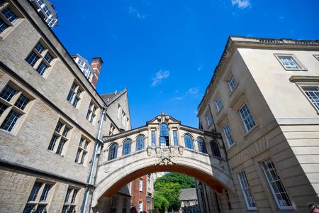 oxfordshire: bridge of sighs, university of Oxford, UK