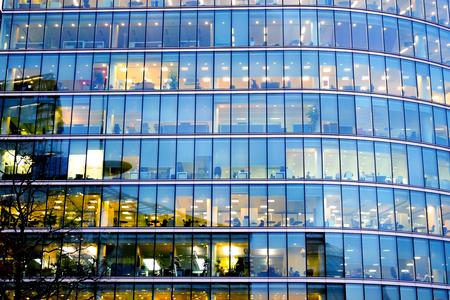 London office building skyscraper, working & meeting Stock Photo