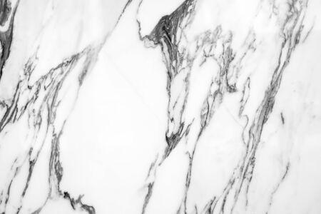 White Marble background Stock fotó