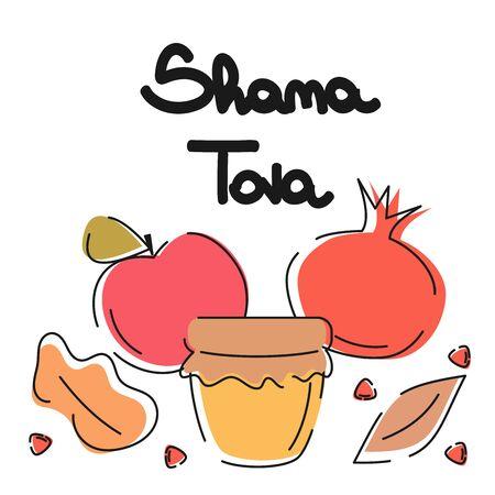 flat cartoon vector illustration for Jewish holiday Rosh Hashana with pomegranate, leaves, honey jar, apple Ilustracja
