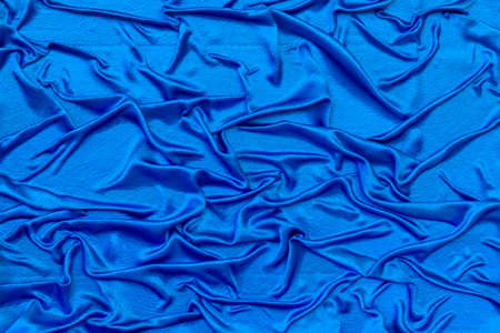 Background formed with fabric folds