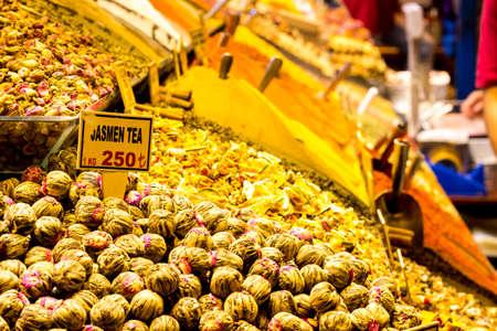 bazaar: Walk to the shops at Grand Bazaar Stock Photo