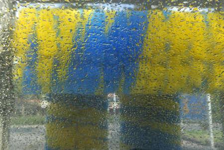 car washing Stock Photo