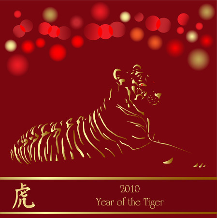 glowing skin: Gold tiger on glittering light background with chinese character for Tiger