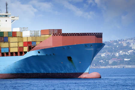 anchored: Container ship transport anchored in Naples  Stock Photo
