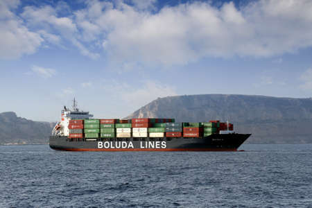 containership: Container ship anchored in Alicante bay
