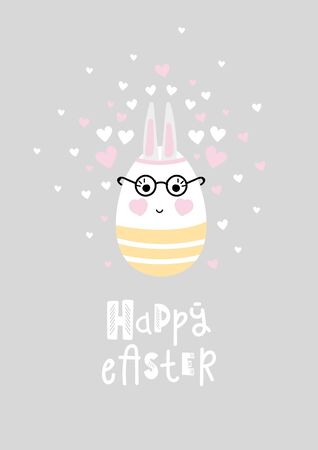 Vector postcard with nursery easter egg with easter phrases. Friendship day, easter, birthday, childrens or teenager party  イラスト・ベクター素材