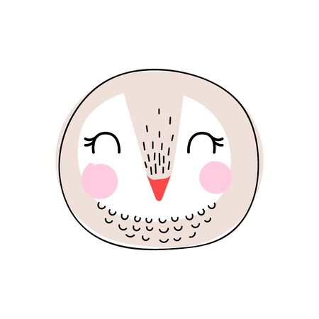 Set of cartoon cute animal faces on white background. Nursery animal faces. Vector illustrations