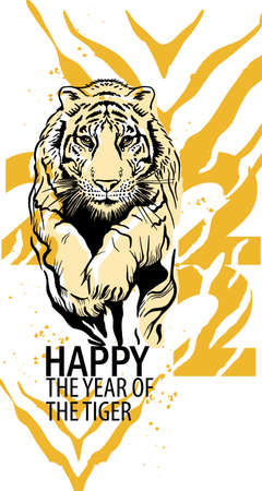 New Year of the Tiger 2022. Freehand drawing of a tiger. Greeting card, poster, illustration for printing on T-shirts, textiles and souvenirs. Freehand drawing of a tiger. Greeting card, poster, illustration for printing on T-shirts, textiles and souvenirs.