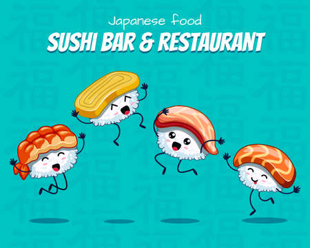 Japanese food poster design with vector sushi friends characters.  Icons with tuna, salmon, eel, avocado, omelette, octopus, shrimp. Ilustração