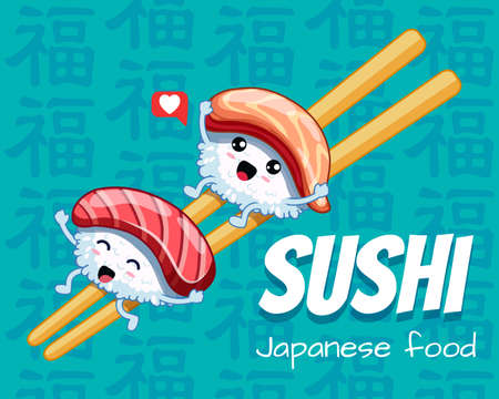 Two cute happy sushi on Chinese sticks. Vector illustration. Japanese food poster design. Can use for cards, fridge magnets, stickers, posters, menu for bar and restaurant. Banque d'images - 122386956