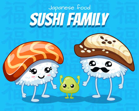 Cute happy sushi family. Vector illustration. japanese food poster design. Can use for cards, fridge magnets, stickers, posters, menu for bar and restaurant. Icons with salmon and shrimp.