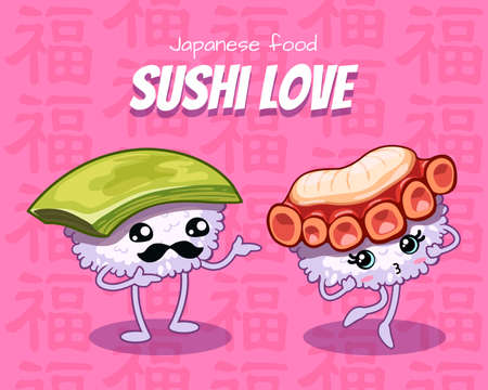 Cute happy sushi love. Vector illustration. japanese food poster design. Can use for cards, fridge magnets, stickers, posters, menu for bar and restaurant. Icons with salmon and shrimp.