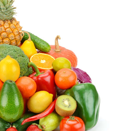 Set of vegetables isolated on white background. Place for your text.