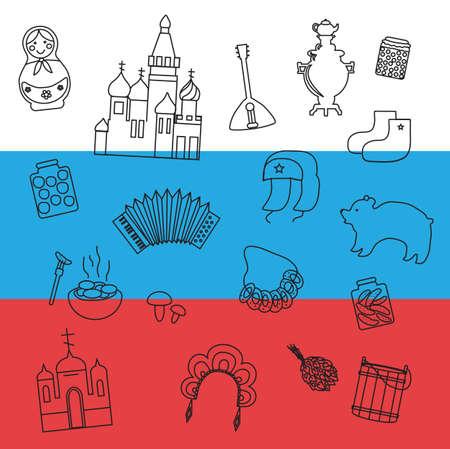 Russian traditions. Vector illustration. Stock Illustratie